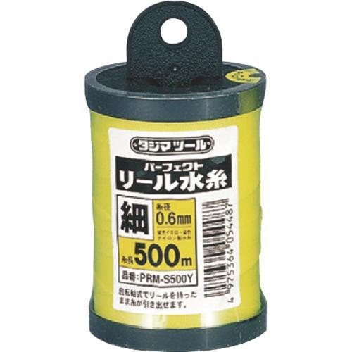 먹실 타지마 수평 12개 PRM-S500Y (0.6mmx500m) 노랑