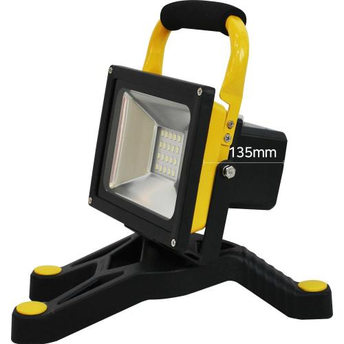 LED투광기(충전식) 엔와이코리아 BS-MCL20 (자석형)