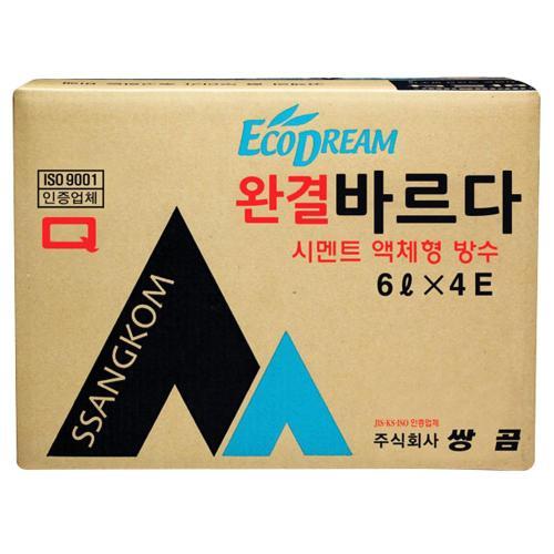 방수제 쌍곰 완결바르다(방수제) (1BOX/2Lx6EA(소))