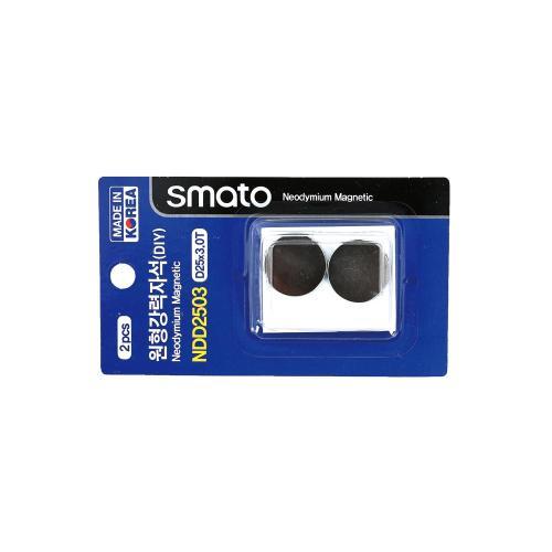 원형강력자석(DIY) 스마토 NDD2503(D25x3.0T/1판2EA)