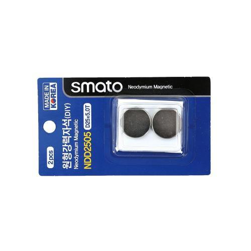 원형강력자석(DIY) 스마토 NDD2505(D25x5.0T/1판2EA)