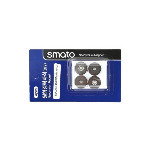 원형강력자석(DIY) 스마토 NDD2004(D20x4.0T/1판4EA)