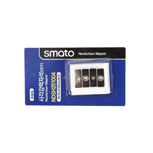 사각강력자석(DIY) 스마토 NDSH251004(25x10x4.0T(D6.5xD4.2)1판4EA)