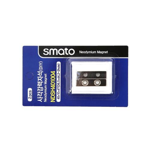 사각강력자석(DIY) 스마토 NDSH401004(40x10x4.0T(D6.5xD4-2hole)1판2EA)
